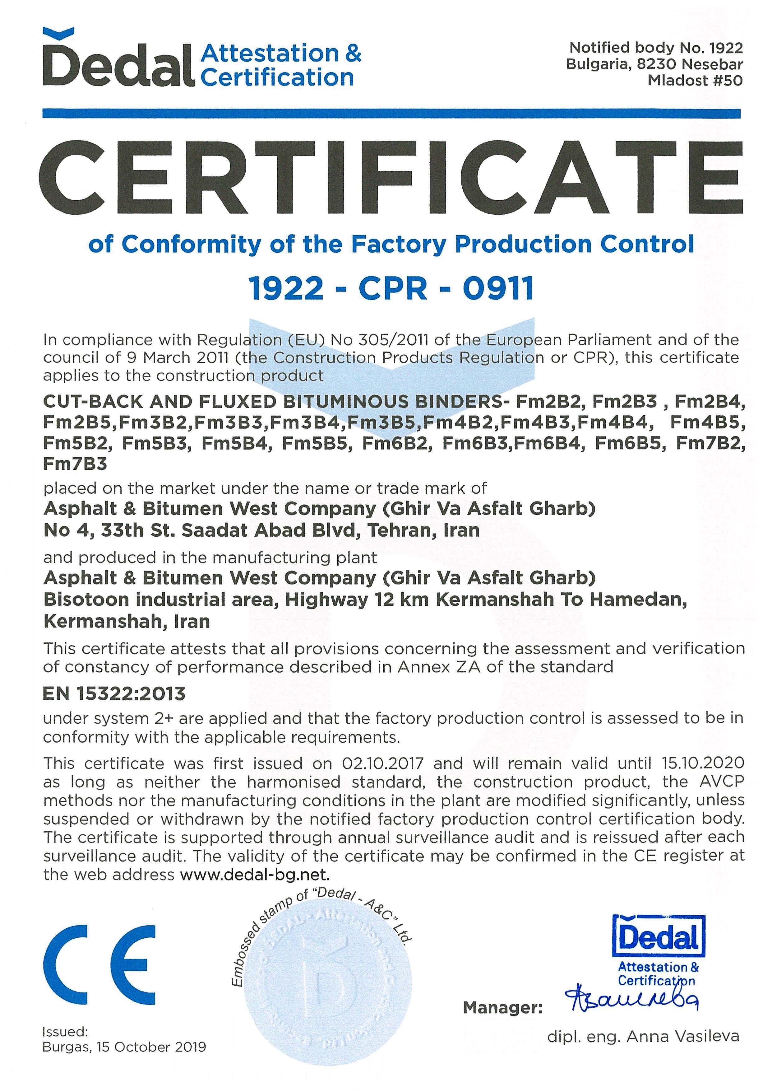 CE Certificate-2019